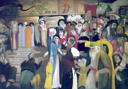 Cskt-panaszfal_bejaratanal_jeruzsalemben_(1904)